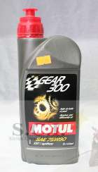 Motul GEAR 300 75W90 - 100% SYNTHETIC ESTER