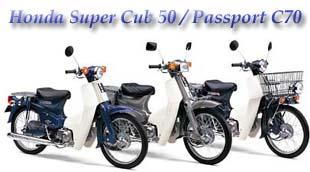 HONDA C70 PASSPORT CUB SUPER CUB SHORT SEAT COVER